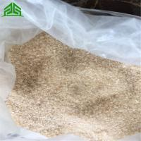 Buy cheap magnesium sulphate monohydrate from wholesalers