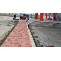 Buy cheap GF-1.8 Small Tiger Paver Machine from wholesalers