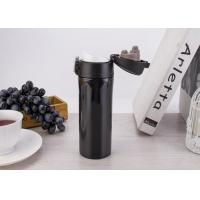 Buy cheap Anti - Skid Thermal Magnetic Travel Mug 304 Stainless Steel 85*80*170mm from wholesalers