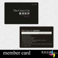 Buy cheap CMYK Magnetic Stripe PVC Smart Card Silver Hot Stamping Glossy from wholesalers