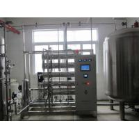 Buy cheap Ultra pure water treatment system equipment factory price from wholesalers