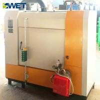 Buy cheap Fully automatic 400kg/h gas steam boiler for industrial production from wholesalers