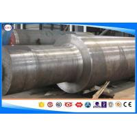 Buy cheap DIN X20Cr13 / 1.4021 / 420 Steel Shaft , Hot Forged Alloy Steel Shaft from wholesalers