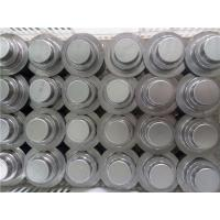 Buy cheap Customized Deep Drawing Sheet Metal 304 Stainless Steel Cap Cylinder End Cover Processing from wholesalers