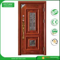 Buy cheap Turkey house main gate designs exterior steel security door entry metal door buy direct from china alibaba from wholesalers