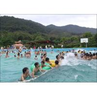 Buy cheap Aqua Park Surf Wave Pool For Kids Hurricane Wave Pool 0.3m - 1.2m from wholesalers