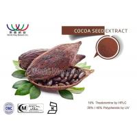 Buy cheap Food Ingredients Pure Plant Extract Theobroma Cacao Powder With Theobromine APolyphenols For Fat Loss from wholesalers