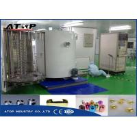 Electric Control Vacuum Metallizing Machine For Glass / Cosmetic Bottle Caps