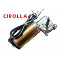 Buy cheap Golden Color Heavy Load Automatic Sliding Door Motor / DC Gear Motor with Encoder 100W 24VDC from wholesalers