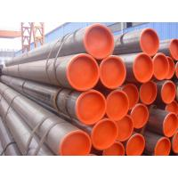 API 5CT PSL 2 Line Steel Pipe