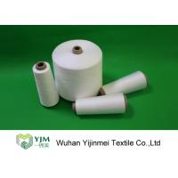 Buy cheap High Strength 50/2 Spun Polyester Yarn , Sewing / Weaving 100 Polyester Thread product