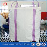 Buy cheap 1000kg PP big packing ton bag/super sacks/2000kg flexible container bag/cement&sand pp big from wholesalers