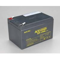 Buy cheap lead acid battery 12 volt maintenance free from wholesalers