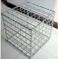 Buy cheap welded gabion box wire mesh cages welded mesh from wholesalers