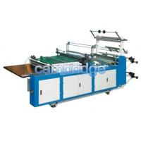 Buy cheap Side Sealing and Cutting Machine for PP, BOPP, OPP, HDPE and LDPE from wholesalers