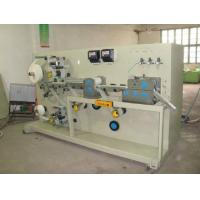Buy cheap Depilatory Wax Strips Machine from wholesalers