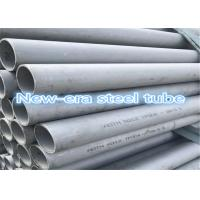 Buy cheap Industrial Seamless Polished Stainless Steel Tubing TP304L / TP316L Material ASTM B36.19 Model from wholesalers