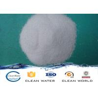 Buy cheap 8125 Cationic Polyacrylamide Water Treatment CAS 9003-05-8 Cationic PAM from wholesalers