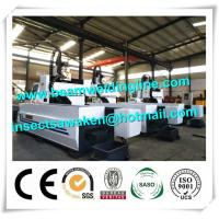Buy cheap Longitudinal CNC Drilling Machine , 6m CNC Drilling Machine For Metal Sheet from wholesalers