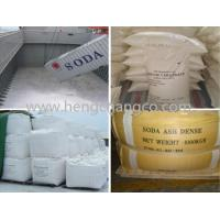 Buy cheap Industrial Salt Soda Ash/Sodium carbonate from wholesalers