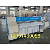 Buy cheap Ironing machine for bedding  Sheet ironing machine  Quilt ironing machine  Cotton ironing machine from wholesalers