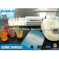 Buy cheap Water Treatment Chemical Dicyandiamide Based Polymer Flocculant from wholesalers