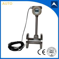 Buy cheap co2/nitrogen gas natural gas vortex flow meter from wholesalers