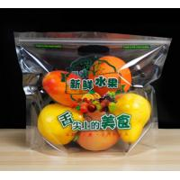Buy cheap Customized Printing OPP Zipper Gusset Poly Bags with 1kg 2kg 3kg 5kg Vegetables and Fruits Packing from wholesalers