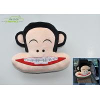 Buy cheap Paul Frank Car Comfort Accessories Head Car Head Pillow with Soft PP Cotton Inside from wholesalers
