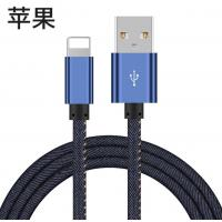 Buy cheap Fashion Jean Denim 1M 2.4A Micro USB Data Charging Cable For Android And ISO System from wholesalers