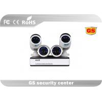 Buy cheap Night Vision CCTV DVR Security Camera Systems With High-Intensity Infrared LEDS from wholesalers