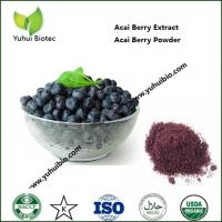 Buy cheap acai berry supplement extract,acai fruit extract,Acai Berry Supplements,Pure Acai Berry Extract Powder from wholesalers
