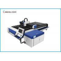 Buy cheap Laser High Precision Dual Drive Gear Rack Metal  Fiber Laser Cutting Machine from wholesalers
