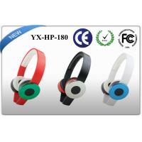 Buy cheap Rubber oil coating beats Stereo Headphones / Wired Mobile Device Earphones product