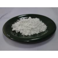 Buy cheap Strontium Metal Material Strontium Carbonate SrCO3 97% High Purity 1100 °C Melting Point from wholesalers
