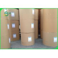 Buy cheap White 100% Virgin Wood Pulp 70 / 80gsm Woodfree Paper For Notebook from wholesalers