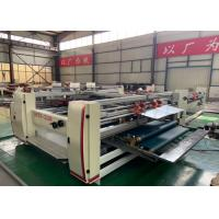 Buy cheap SPZX 2200 Semi Automatic Pasting Carton Box Machine  / Double Sheets Pasting Machine from wholesalers