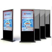 Buy cheap Wireless Shockproof Android Digital Signage Support 3G And WIFI from wholesalers