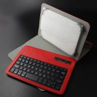 Buy cheap Wireless 7 Inch Tablet Keyboard Cover , PU Leather bluetooth keyboard for android tablet from wholesalers