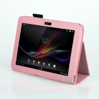 Buy cheap 10.1'' Kids Folio PU Sony Leather Tablet Case With Stand Up Pink Protective from wholesalers