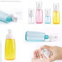 Buy cheap PETG Travel Cosmetic Spray Bottle MUJI Small Empty Spray Bottles product