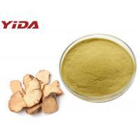 Natural Poria Cocos Weight Loss Powder Food Grade / Medicine Grade Anti Cancer