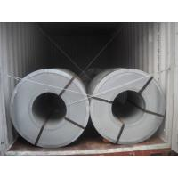 Buy cheap Cold-Rolled Non-Grain Oriented Silicon Steel Coil from wholesalers