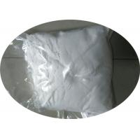 Buy cheap Local Anesthetic Drugs Lidocaine Hydrochloride / Lidocaine HCL CAS 73-78-9 from wholesalers