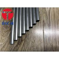 Buy cheap 8 Inch Schedule Round Carbon Steel Welded Pipe ASTM A36 For Low Pressure Liquid Delivery from wholesalers