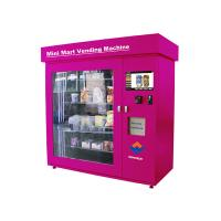 Buy cheap Prepaid Cards Cigarette Vending , Advanced Remote Control Cosmetics Vending Services Kiosk from wholesalers