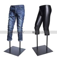 Buy cheap New design best selling invisible male pant mannequin for display or sale from wholesalers