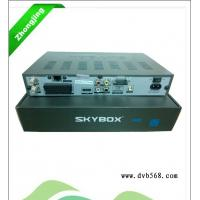 Buy cheap Skybox F4S HD Decoder with GPRS Function from wholesalers