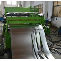 Buy cheap 0.3-3mm Steel Slitting Lines Slitting line 0-120m/min Customized Voltage from wholesalers