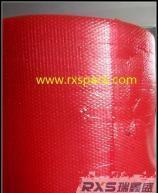 Buy cheap Bubble wrap roll product